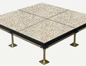 木质复合机房架空地板