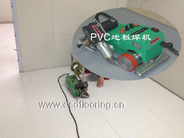 防静电PVC焊接